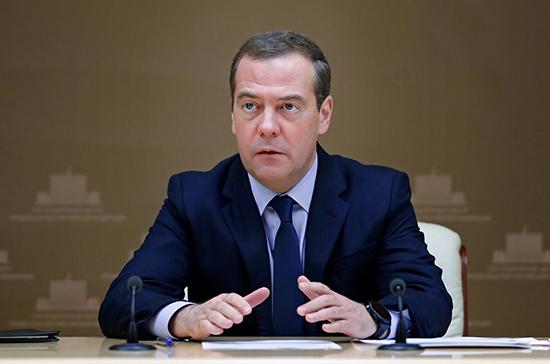 Медведев заявил, что мир радикально изменился из-за пандемии COVID-19
