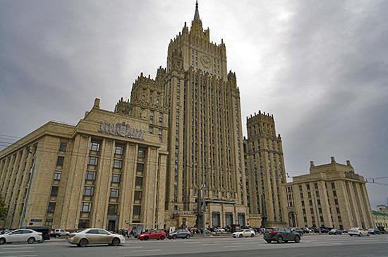 В МИД России ответили на выход США из Договора по открытому небу