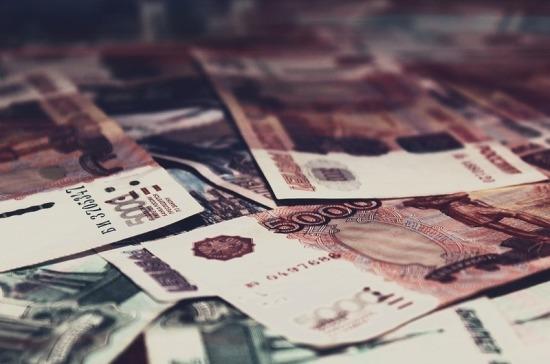 Дочерние компании системообразующих организаций смогут получить льготные кредиты