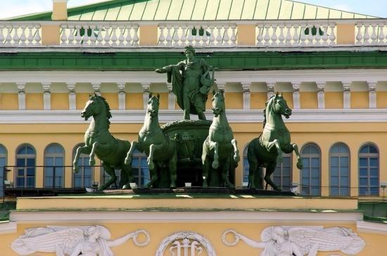 Работники культуры в Санкт-Петербурге провели онлайн-флешмоб