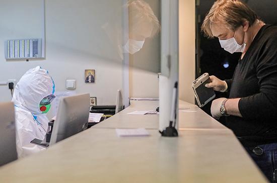 Федеральный бюджет может взять на себя расходы по содержанию граждан в «коронавирусных» обсерваторах