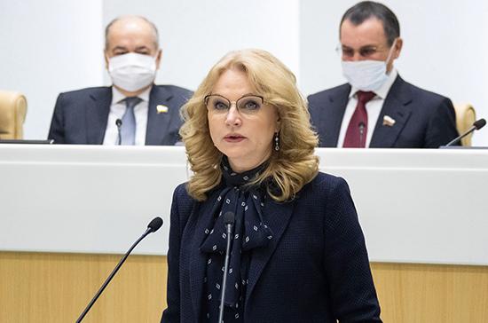 Голикова: на выплаты медикам предусмотрено 57,4 млрд рублей