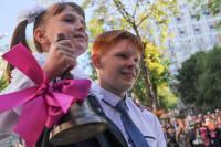 В Госдуме считают реальной перспективу начать учебный год 1 сентября