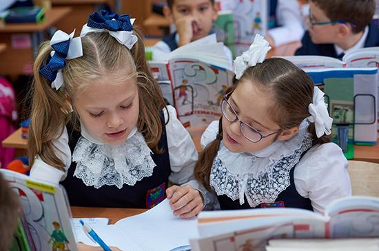 В Минпросвещения надеются, что 1 сентября в школах пройдёт очно
