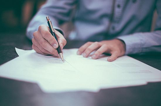 Регионам рекомендовали возобновить работу органов по сертификации
