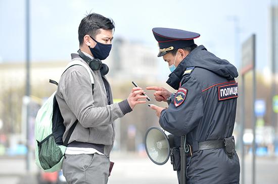 В Москве меняется пропускной режим - Парламентская газета