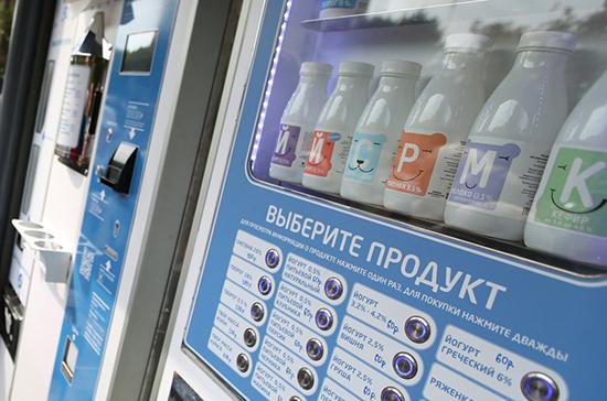 СМИ: вендинговые операторы предложили установить порядка 20 тыс. автоматов в жилых домах Москвы