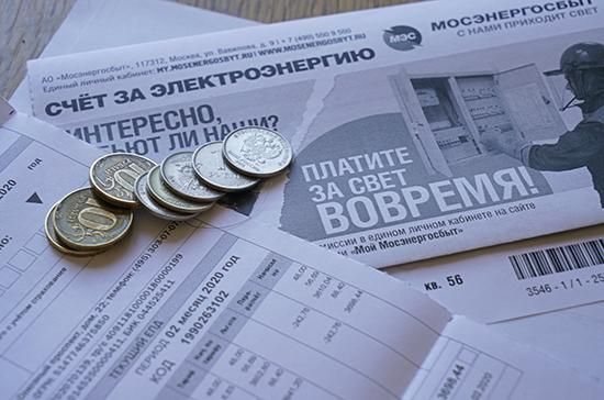 В Госдуму внесен законопроект о прямой оплате услуг ЖКХ
