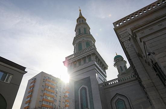 Российские мусульмане проведут Ураза-байрам дома