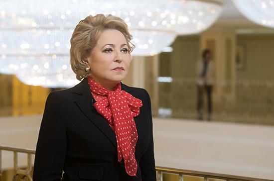 Матвиенко: объединение дало бы новые возможности некоторым регионам России