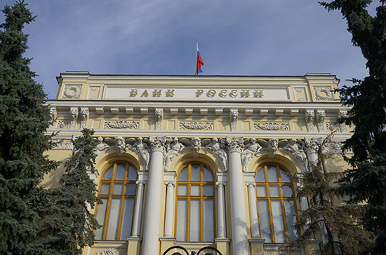 Центробанк поддержал увеличение штрафов для МФО за нарушения при взыскании долгов