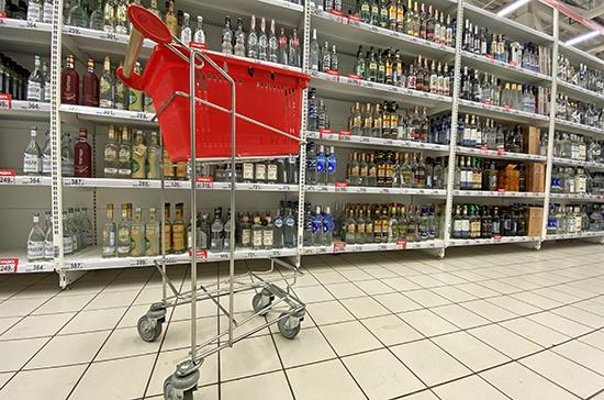 Торговлю алкоголем могут разрешить онлайн, на АЗС, в нацпарках и заповедниках