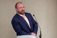 Лебедев назвал возможную дату проведения голосования по поправкам в Конституцию