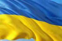 Украина подала иск против России из-за инцидента в Керченском проливе