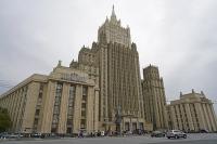 Россиян среди погибших в авиакатастрофе в Пакистане нет, сообщили в МИД