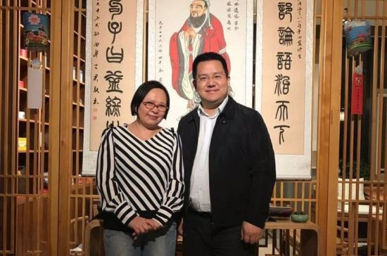 Что современному человечеству посоветовал бы мудрый Конфуций