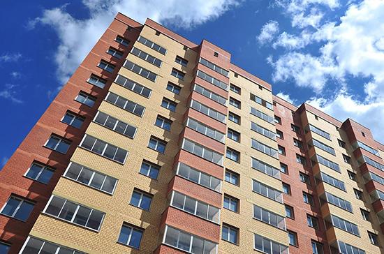 Программу ипотеки под 6% для молодых семей с детьми планируют расширить