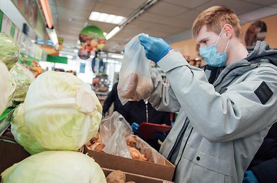 Совфед предложил ввести механизм товарных интервенций в случае роста цен на продукты