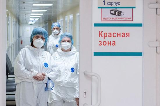 На страховые выплаты заболевшим COVID-19 медикам выделили 11,5 млрд рублей