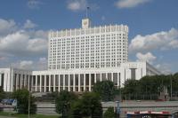 Кабмин одобрил выделение средств на обеспечение нацпроекта по МСП