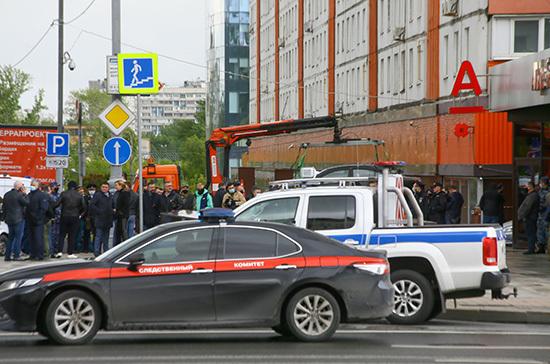 Захватившему отделение банка в центре Москвы предъявили обвинение
