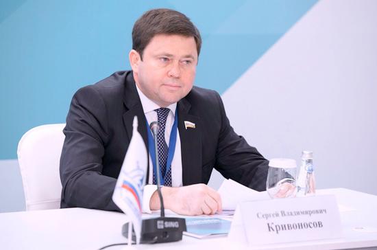 Депутат Кривоносов предложил предусмотреть льготные кредиты гостиничному бизнесу