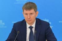 Решетников: банки готовы предоставить 200 млрд рублей кредитов на поддержку занятости