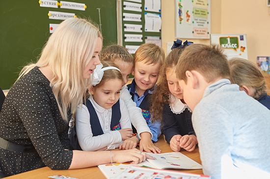 Студентам могут разрешить преподавать в школе