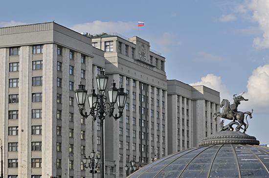 Введение режима ЧС предложили согласовывать с Госдумой