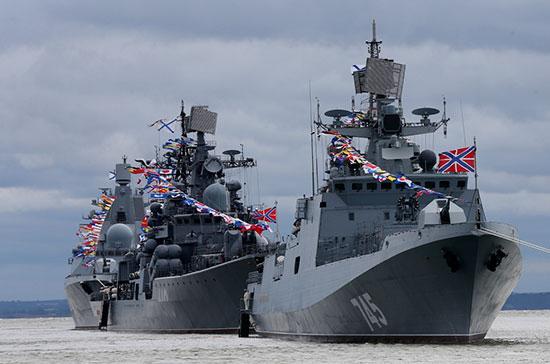 Военно-морской парад пройдет в день ВМФ