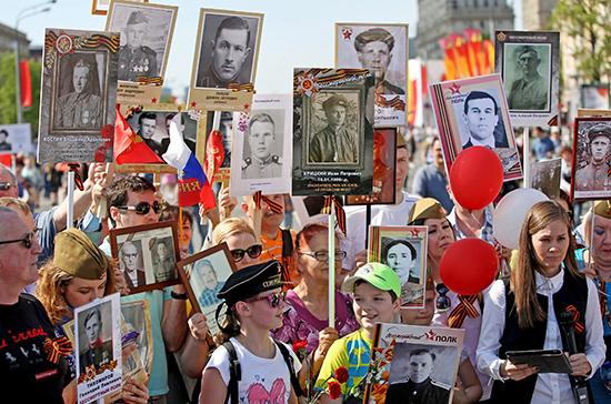 Марш «Бессмертного полка» пройдет 26 июля, после парада ВМФ