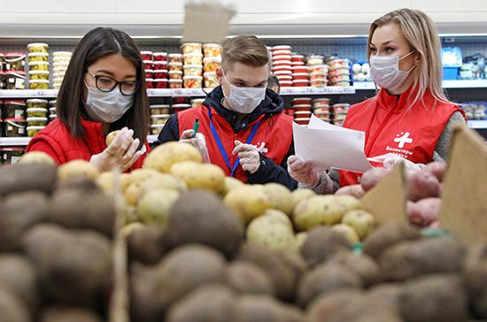 В России создадут реестр пострадавших из-за пандемии НКО