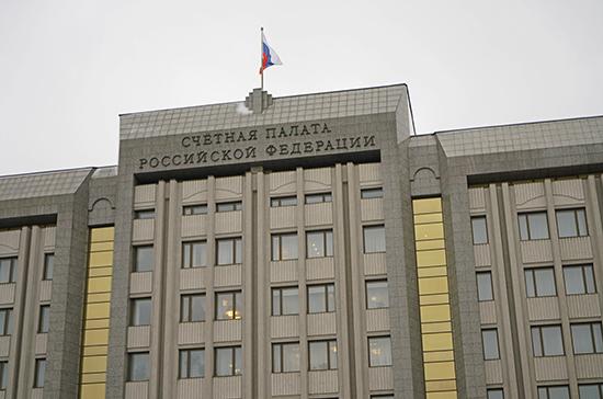 Счетная палата предложила подготовить план действий на случай второй волны пандемии