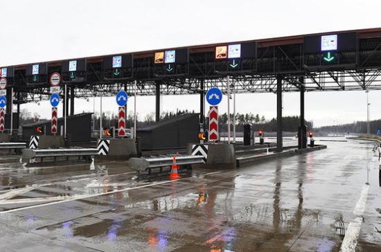 В России могут ввести штрафы за неоплату проезда по платным автомобильным дорогам