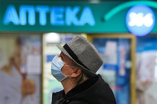 Аптеки хотят избавить от обязанности продавать маски