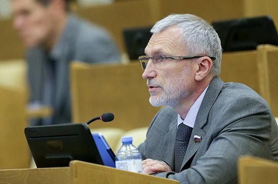 Депутат предлагает признать постановление об оценке пакта Молотова — Риббентропа недействующим