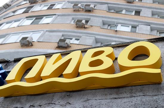В «Единой России» рассказали, как регионы принимают законы о «наливайках»