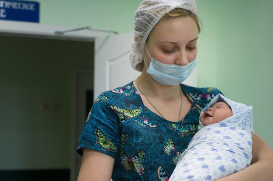 Минздрав назвал условие для тестирования новорождённых на коронавирус