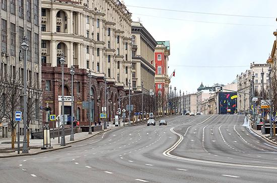 Послабления для сферы услуг в Москве могут принять в ближайшее время