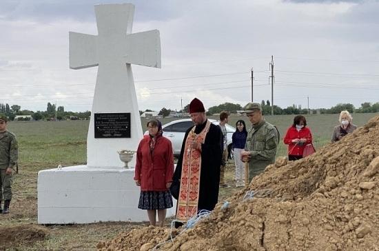 В Крыму перезахоронили останки русских солдат армии Долгорукова