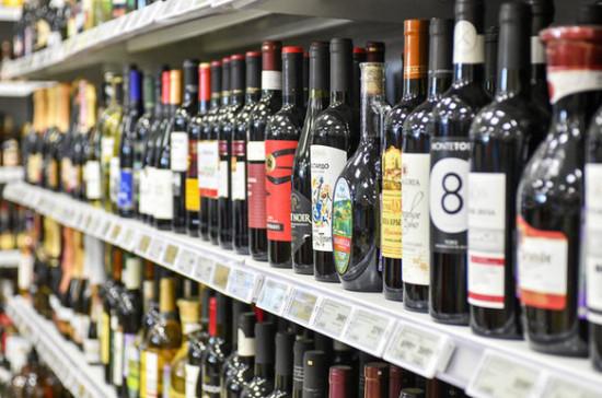 Минздрав разрабатывает концепцию сокращения потребления алкоголя