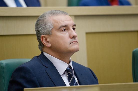 Аксенов поблагодарил «часовых родины» зазащиту крымской границы