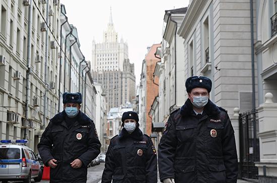 Полиция напомнила о временном запрете на публичные акции в Москве