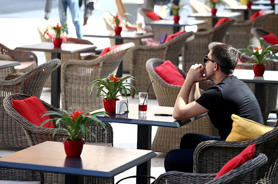 На следующем этапе смягчения ограничений могут открыть кафе и рестораны в Москве