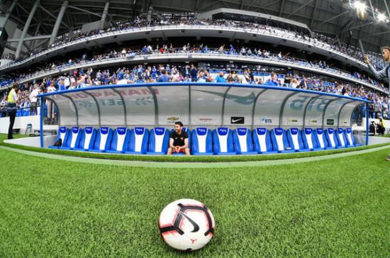 Матчи чемпионата России по футболу пройдут со зрителями