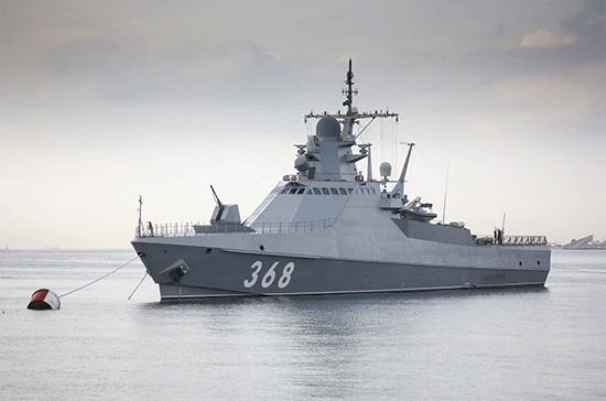 На Черноморском флоте испытают новейший патрульный корабль