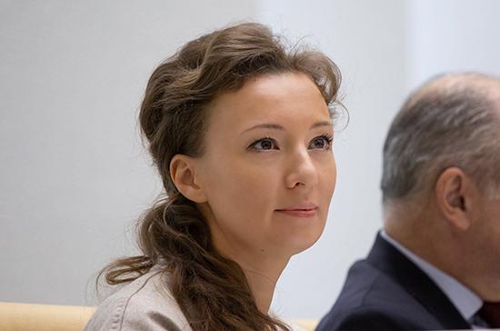 Анна Кузнецова предлагает установить пожизненный административный надзор за педофилами