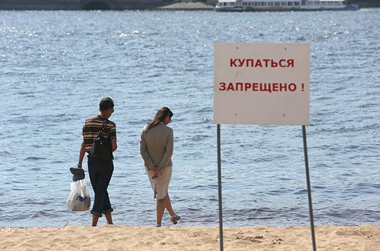 В Калининградской области отложили открытие пляжей