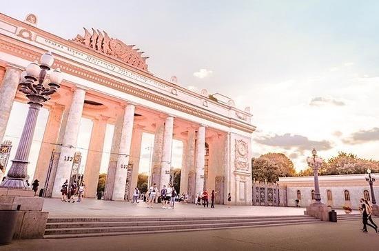 Московские парки открываются для посещения