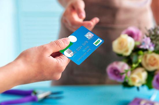 Социальные выплаты списать в счёт долга не удастся
